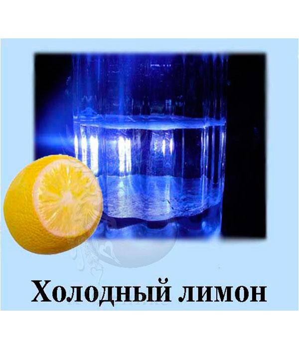Ice Tea Lemon